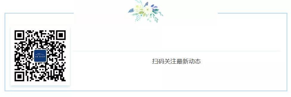 长泰•西沙左岸 | 敬师恩 贺中秋——9月双节活动惊喜来袭!(图40)