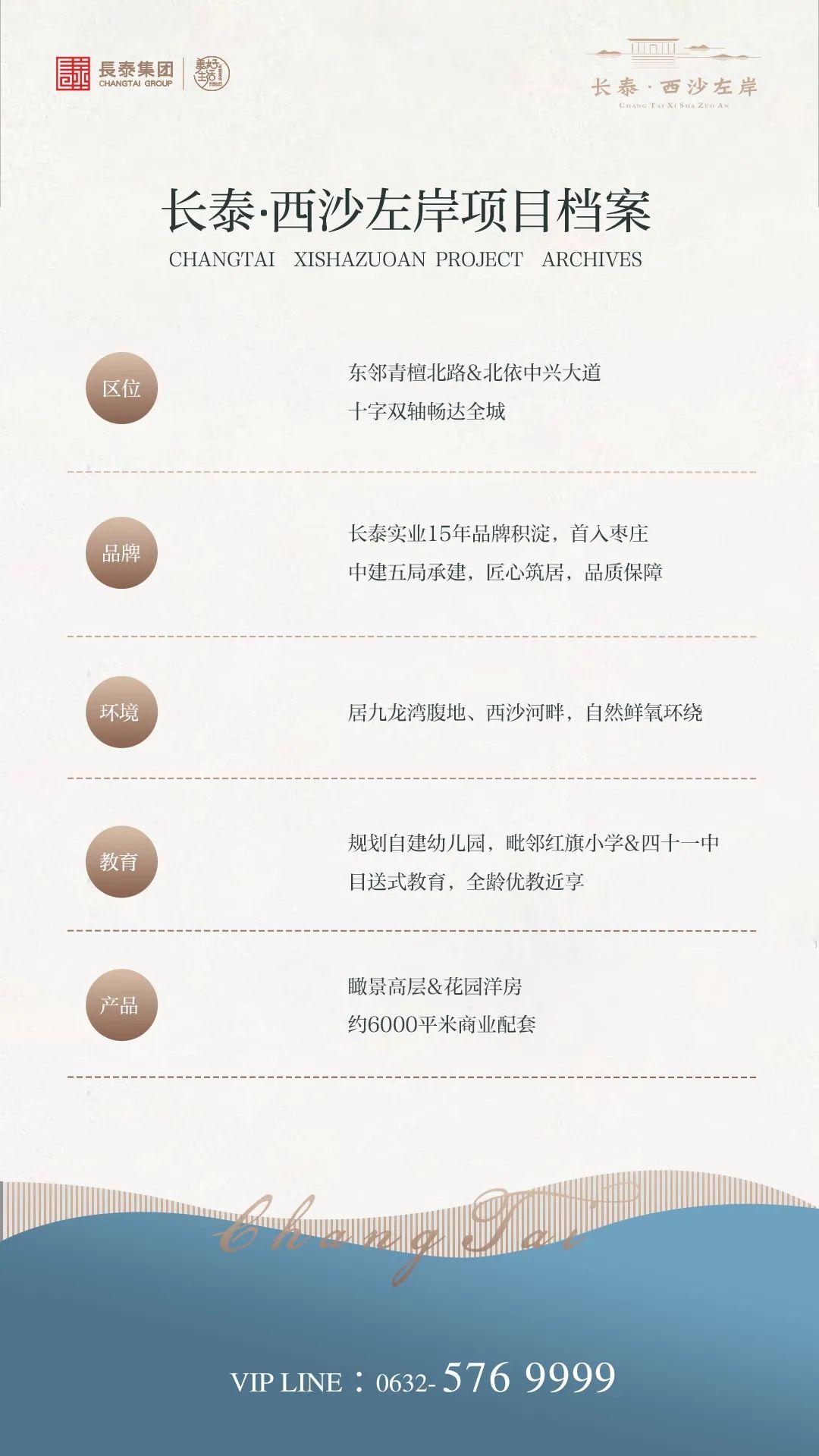 长泰•西沙左岸 | 敬师恩 贺中秋——9月双节活动惊喜来袭!(图37)