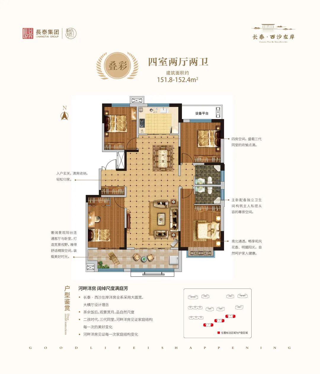 长泰•西沙左岸 | 敬师恩 贺中秋——9月双节活动惊喜来袭!(图34)